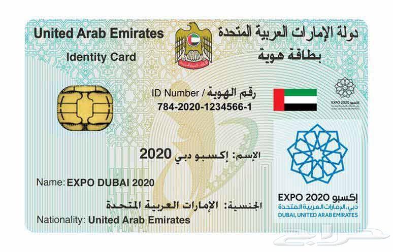 خاص للسعوديين والخليجين تسهيل إجراءات في دبي