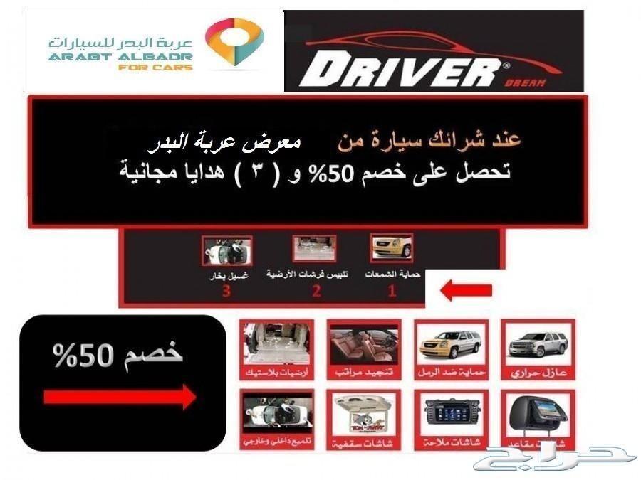 كيا اوبتيما ستاندر 2020 ( سعودي ) 67000