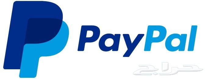 شحن حساب PayPal باي بال - 3.75 للدولار - سريع