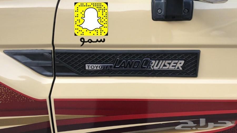 تحويل الشاص السعودي الى2019 البريمي قطع وكالة
