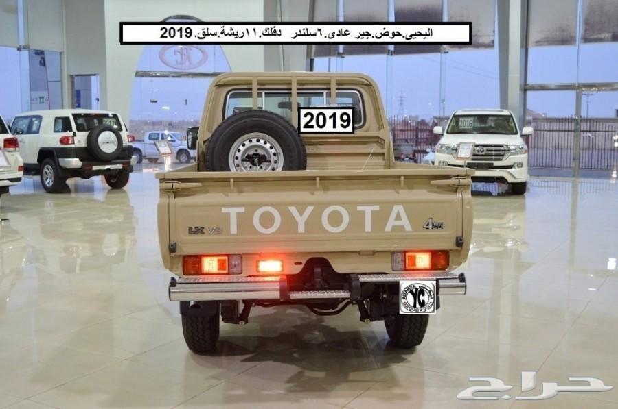 اليحيي حوض دفلك بدون ونش .11 ريشة بنزين 2019