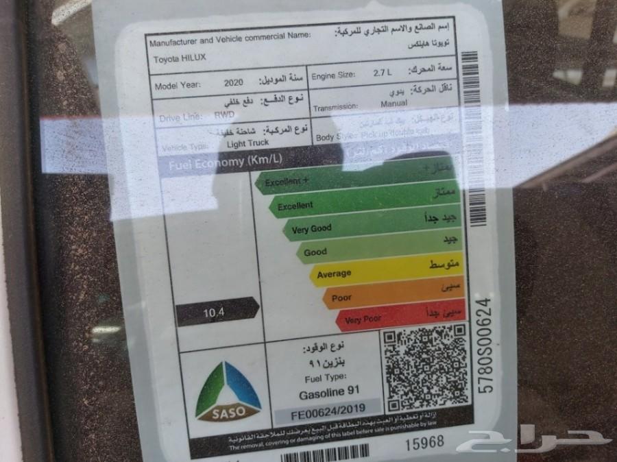 متوفر هايلوكس غمارتين طيس  2020 glx  بنزين