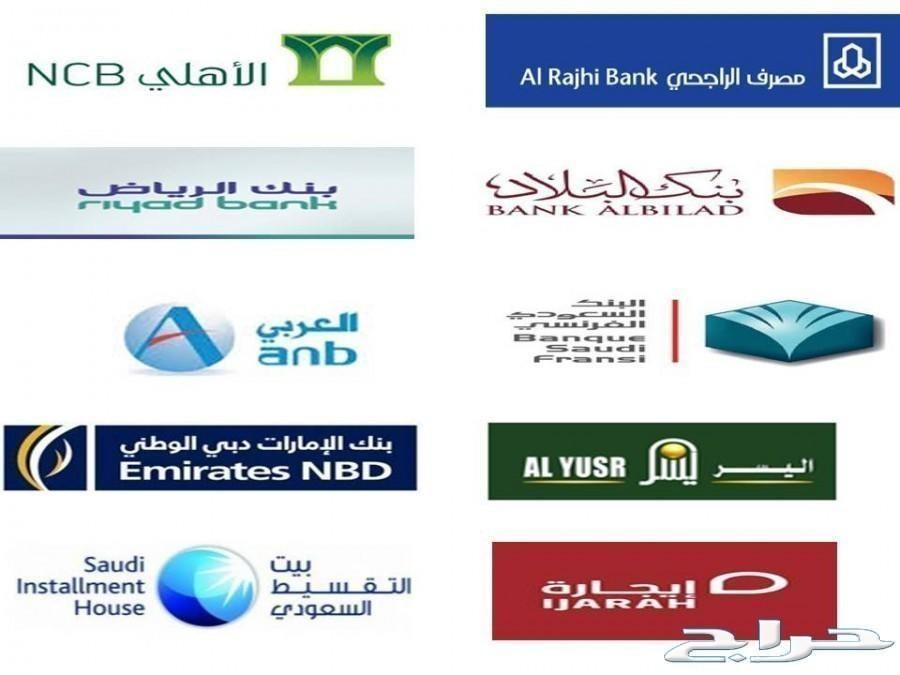 هايلوكس 2020 غمارتين GL ديزل سعودي