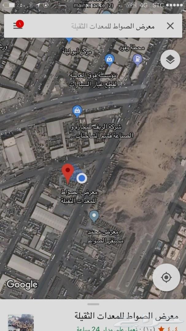 اليوم الخميس13-1-1441عصرا حراج معرض الصواطS1
