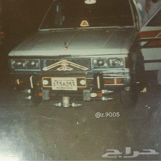 لعشاق دادسن من 1997 ام عزيز عراوي