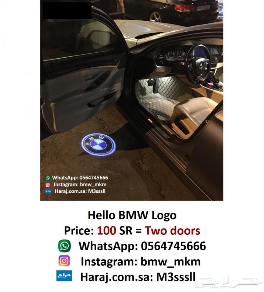 BMW إكسسوارات الفئة السابعة G11 G12