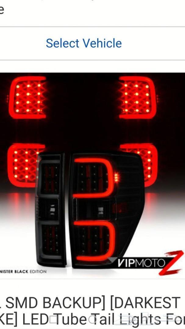 إصطبات F150 LED للبيع