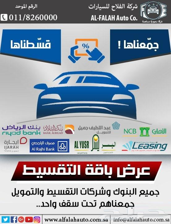 شفروليه تاهو 4x2 LS (سعودي) 2019