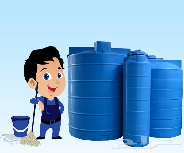 غسيل خزانات المياه