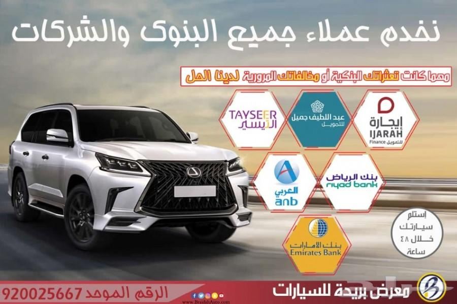 لاندكروزر GXR1 سعودي 2019 سلن V6 در 183.000