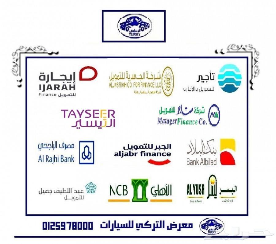 تويوتا اينوفا 2019 فل كامل سعودي