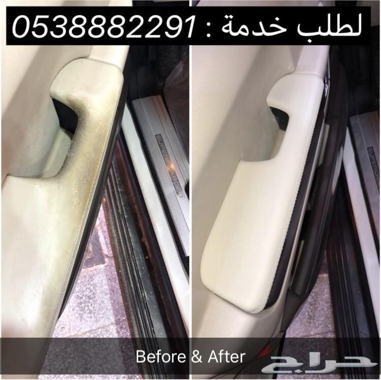 مسكة باب BMW الفئة السابعة F01