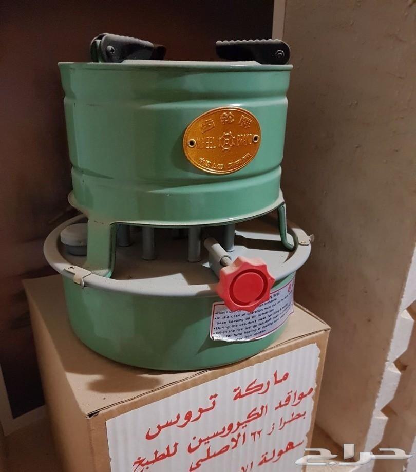 شوله فتيل تراثيات طباخه للبر والمخيمات هدايا