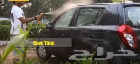ماكينة غسيل السيارات للتنظيف الفعال 194ريال