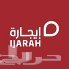 كيا سيراتو موديل 2020 وارد الجبر