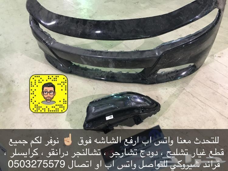 قطع غيار تشارجر وشمعات اصليه