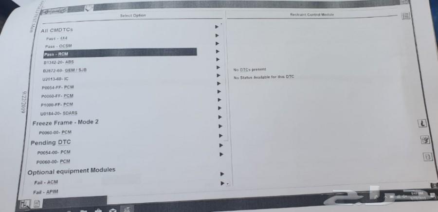 فورد اكسبلورر XLT 2008 نظيف 4x4