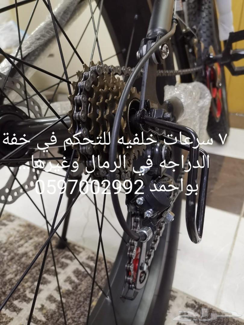 دراجه جبليه مريحه للرياضه وتنطوي