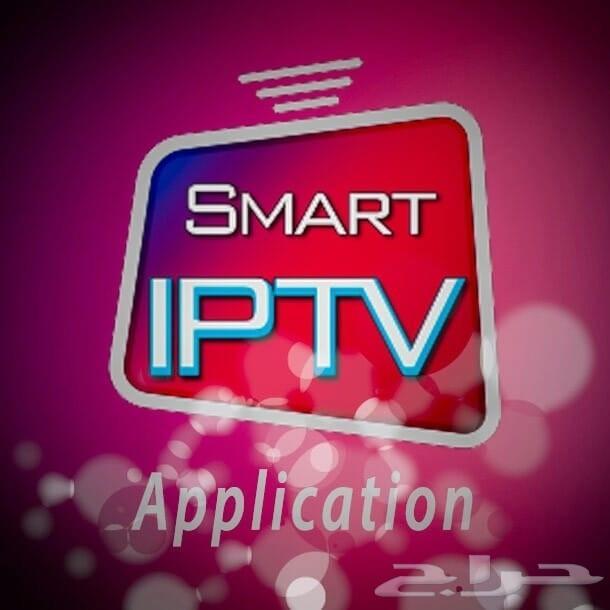 شاهد القنوات المشفرة  11000 قناه بنظام IP TV
