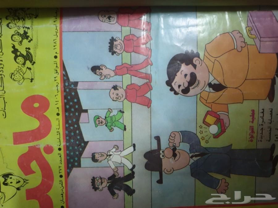 مجلدات مجلة ماجد