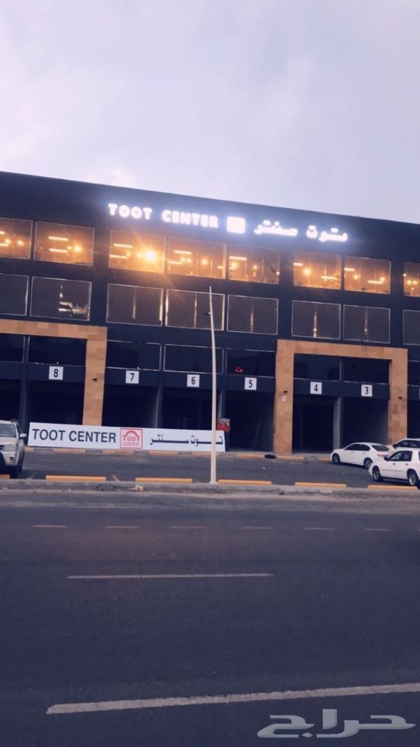 مركز ومحلات تجارية للايجار