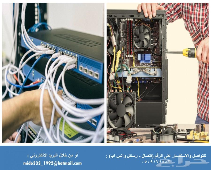 صيانة الحاسب المكتبي بمكانك - تمديد انترنت