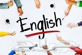 مدرس لغة إنجليزية للسنوات التحضيرية