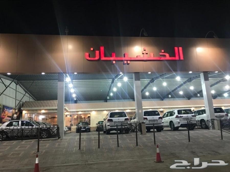 للبيع جيب FJ 2014 فل كامل رقم 2 سعودي