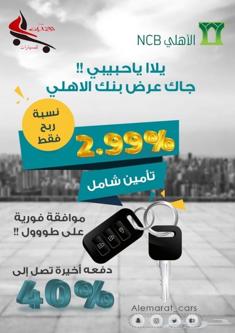 هايلكس غمارة GL ديزل 2020 سعودى
