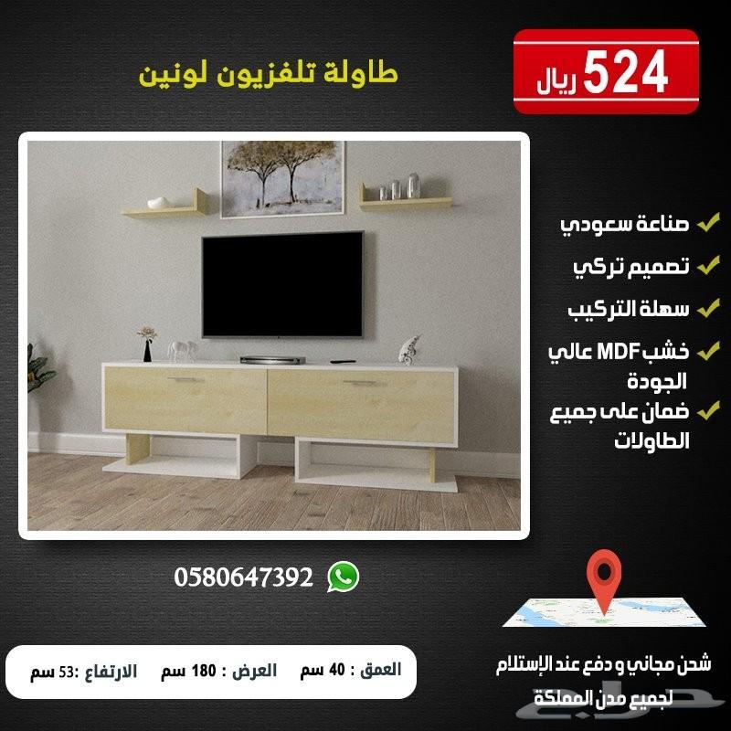طاولات تلفاز الأكثر مبيعا - جودة ممتازة