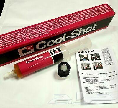 ابرة معالجة وزيادة التبريد Cool-Shot كول شوت
