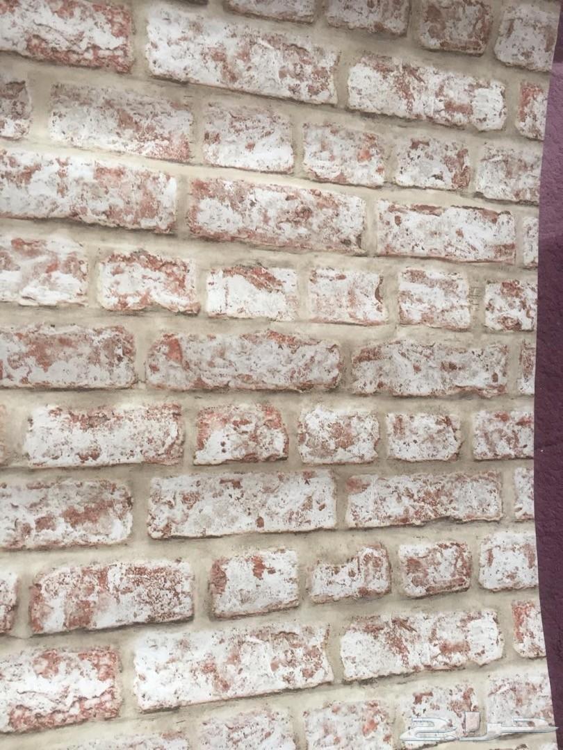 تخفيض ورق جدران