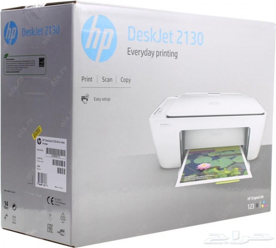 طابعة ( تم البيع ) Hp Deskjet 2130