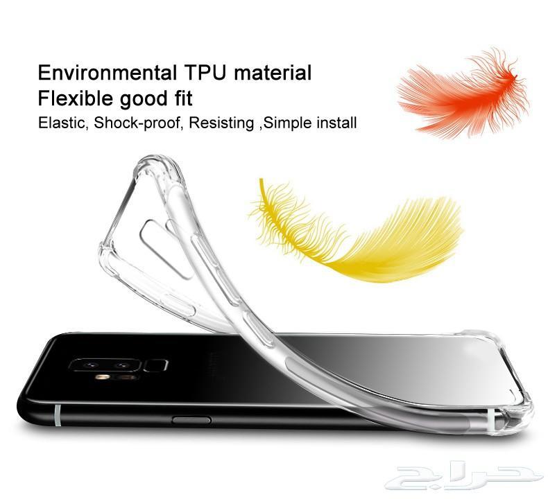 One pluse 7 HTC u Ultra