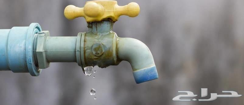 شركة كشف تسرب المياه إلكتروني عمل تقرير