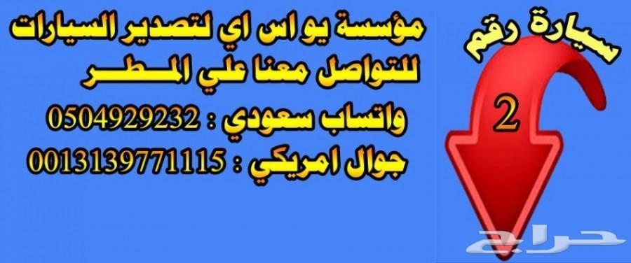 كاديلاك SRX  موديل 2015 اعلان رقم 1973