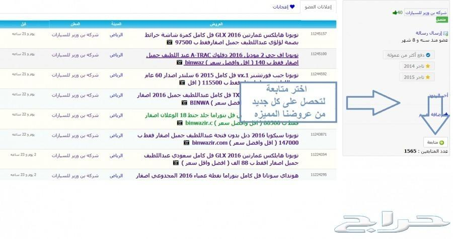 تويوتا راف فور هايبرد فل كامل LTD سعودي 2019