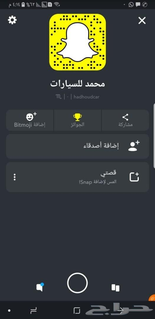 هونداى النترا استاندر ليد شاشة كاميرا 2019