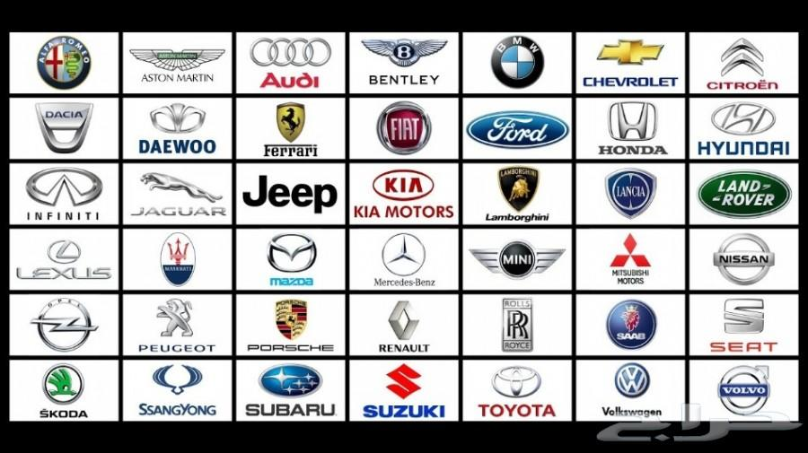 قائمة بأسعار أغلب السيارات المستعملة 2017
