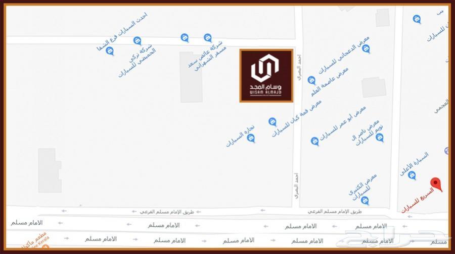عرض خاص إلنترا ستاندر 2020 سعودى 57000 بطاقه