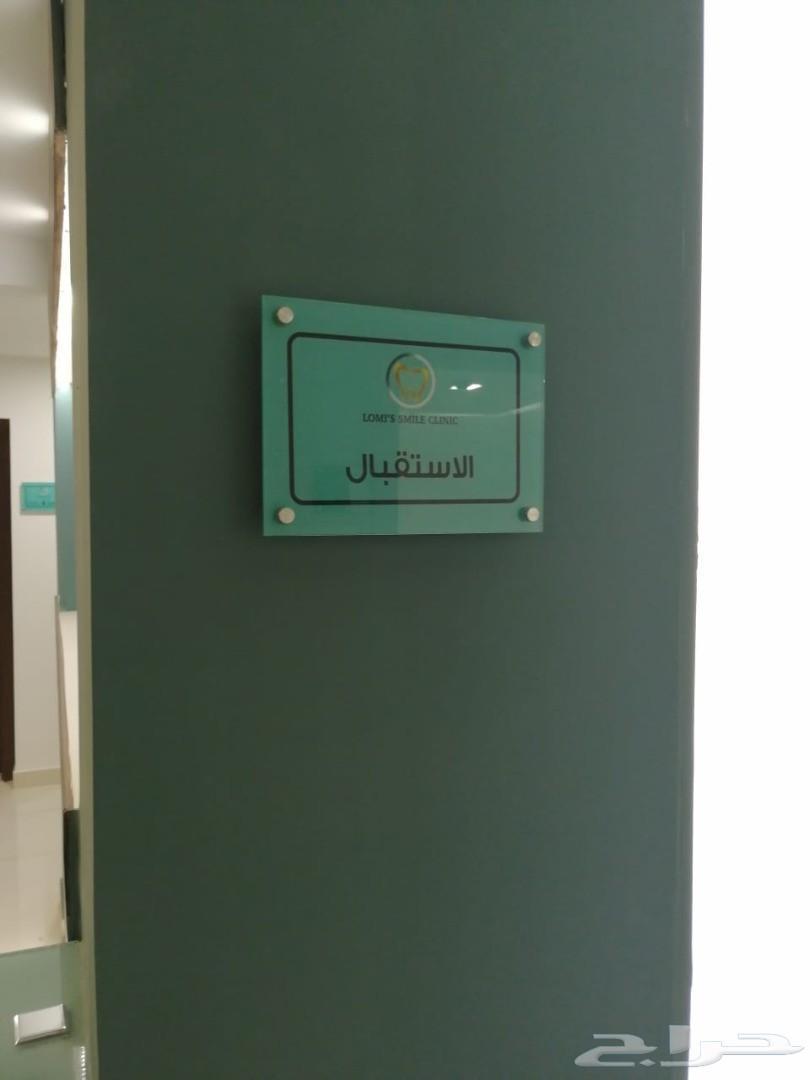 مكاتب كبيره وفاخره للإيجار مناسبة لعيادة