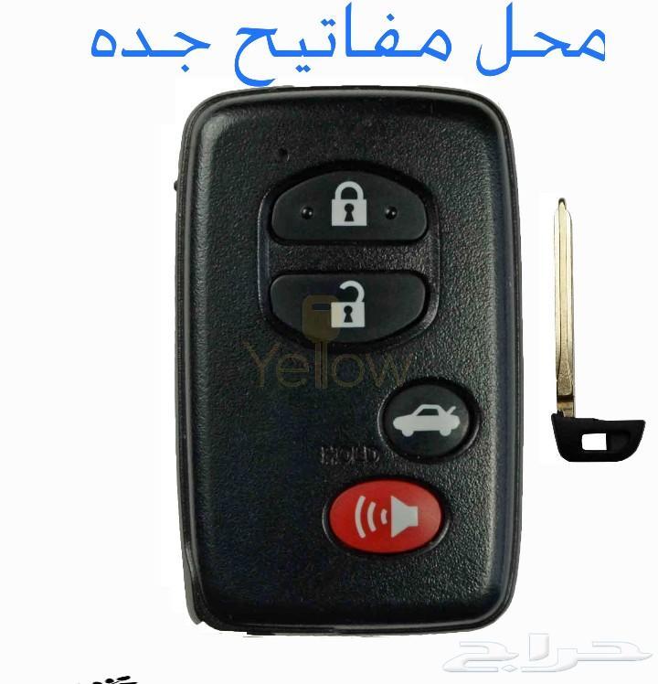 محل مفاتيح جده فك سيارات فتح شقق 0542480121
