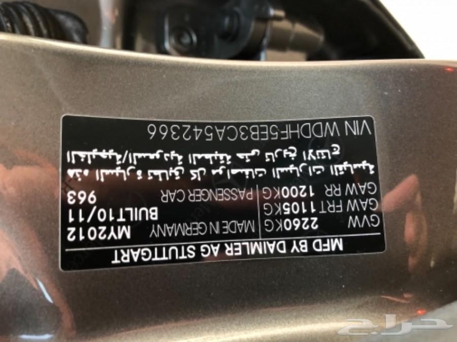 E300 جفالي ((تم البيع ))