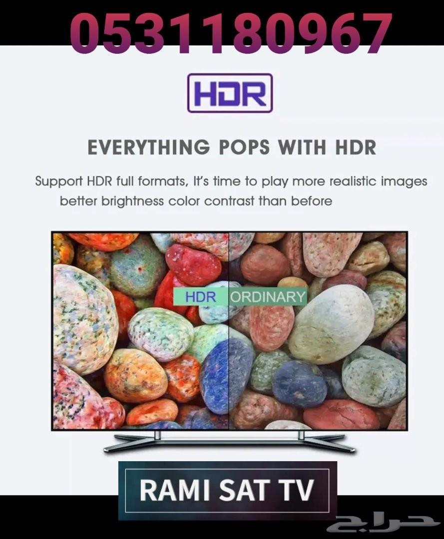 عروض نهاية الاسبوع أجهزة TV BOX سعر يبدأ 250