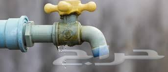 شركة كشف تسربات المياه بالرياض كشف تسربات