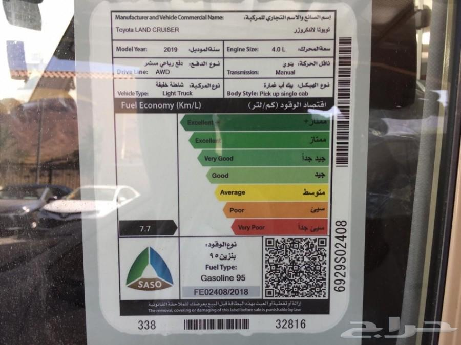 شاص غماره دبل 2019 بنزين لون حليبي S-DLX 4.0L