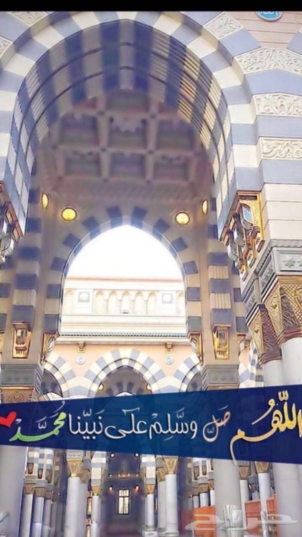 صل على محمد ذبيحتك لباب بيتك مكة و جدة