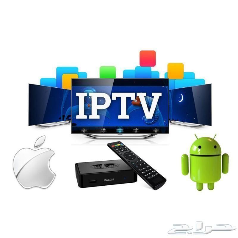 اشتراكات الأجهزة الذكية IPTV ( اطلب التجربة )