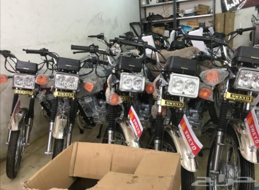 مؤسسة عالم سويد دراجات نارية دبابات كفرين