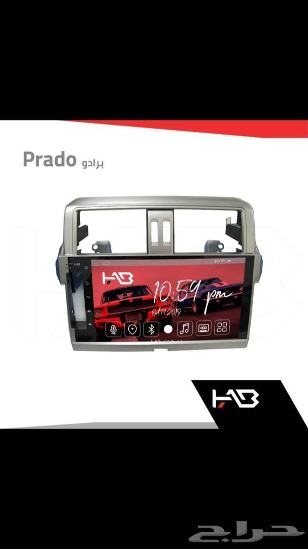 شاشات هاب اندرويد الذكية لمختلف السيارات